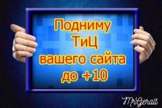 Сайт с контентом на WordPress под ключ 10 - kwork.ru