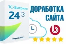 Создам портал под ключ 3 - kwork.ru