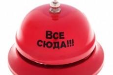 Оценю Ваше фото, стихотворение, идею, видео, наряд, сайт 17 - kwork.ru