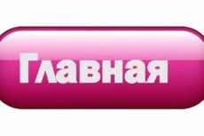 Напишу уникальную авторскую статью 3 - kwork.ru