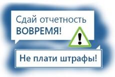 3-НДФЛ 5 - kwork.ru