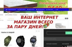 Установка модуля экспорта и импорта данных на сайт на Опенкарт 30 - kwork.ru