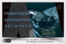 Дизайн обложки в соцсетях 14 - kwork.ru