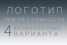 Сделаю оригинальные обои для рабочего стола 10 - kwork.ru