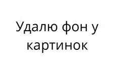 Cделаю сайт-визитку 8 - kwork.ru