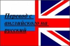 Качественно сделаю рерайт текста 18 - kwork.ru