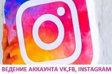 Стабилизация видео, добавление яркости и насыщенности 5 - kwork.ru
