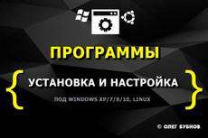 Озвучка текста на трёх языках. Диктор, мужской голос 23 - kwork.ru