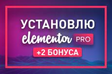 Доработка сайта на 1c Битрикс 19 - kwork.ru