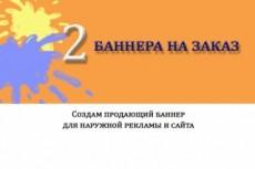 Обложки для книг, DVD и видеокурсов 23 - kwork.ru