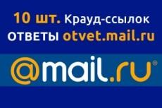 Внесу правки на сайте 27 - kwork.ru