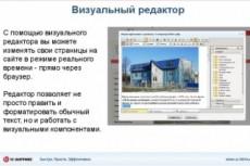 Дизайн сайта 7 - kwork.ru