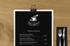 Сделаю меню для ресторана 17 - kwork.ru