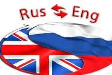 Повышу конверсию Landing Page и подарок Фавикон 3 - kwork.ru