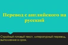 Напишу статью, текст. Уникально, качественно 15 - kwork.ru