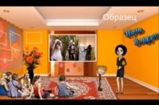 Фото, видео, монтаж 27 - kwork.ru