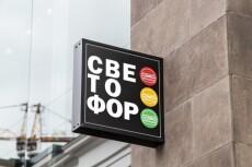 Создам дизайн экрана сайта 25 - kwork.ru