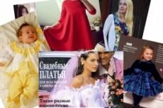 Оформлю годовую подписку на журналы 13 - kwork.ru