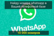 Базы данных фирм. Каталоги запчастей к технике по серийным номерам 7 - kwork.ru