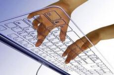Напишу 4000 знаков крутого текста на тему бизнеса 7 - kwork.ru