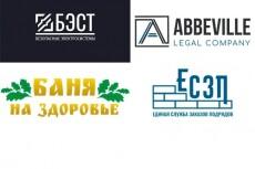 Разработка логотипа 3 варианта + landing page в подарок 18 - kwork.ru