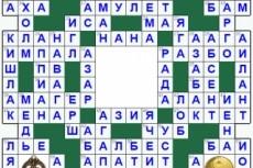 Создам кроссворд 21 - kwork.ru