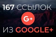 3 варианта обложки для группы ВК 17 - kwork.ru