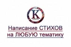Создание фирменного стиля с нуля 30 - kwork.ru