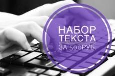 Индивидуальный план питания. Расчет КБЖУ 25 - kwork.ru