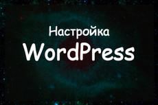 Качественный лого по вашему рисунку. Ваш логотип в векторе 25 - kwork.ru