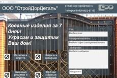 Рекламный лендинг для языковых курсов на Wordpress 5 - kwork.ru