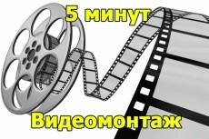 сделаю афишу 13 - kwork.ru