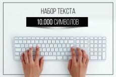 Печатаю тесты любого размера 5 - kwork.ru