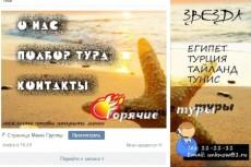 Создам блог/сайт-визитку на CMS WordPress 6 - kwork.ru