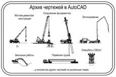 Отрисовка в autoCad 10 - kwork.ru