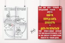 Разработка дизайна стаканчиков 28 - kwork.ru