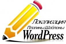 FB Рассылка 5 - kwork.ru
