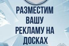 Отредактирую ваш текст на русском, украинском и английском языке 17 - kwork.ru