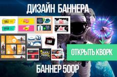 Дизайн сайта PSD 85 - kwork.ru