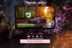 Гифки с девушками 9 - kwork.ru