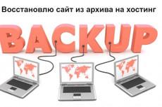 Обновленный скрипт букса 19 - kwork.ru