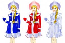 Иллюстрация персонажа 23 - kwork.ru