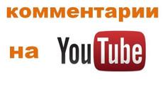 400 подписчиков на ваш инстаграм 49 - kwork.ru