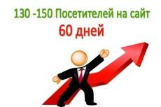 Профессиональная дикторская озвучка. Реклама, Презентация 21 - kwork.ru