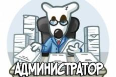 Сделаю качественный рерайт статьи, текста 15 - kwork.ru