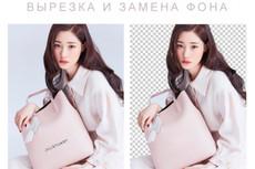 Оформление группы VK 17 - kwork.ru