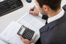 3 комплекта бухгалтерских документов - 3 счёта, 3 акта, 3 сч.фактуры 13 - kwork.ru