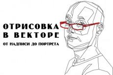 Дизайн календаря 46 - kwork.ru