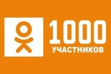 Вручную разошлю письма на email-адреса по вашей базе 19 - kwork.ru