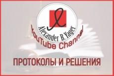 Расторгну договор 20 - kwork.ru
